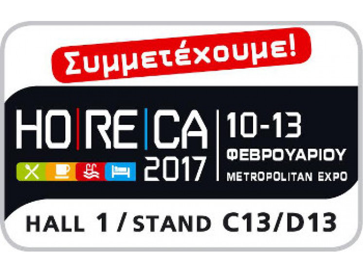 We participate in 12th HORECA 2017