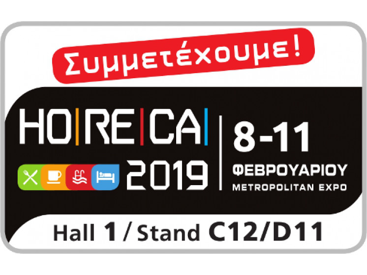 We participate in HORECA 2019